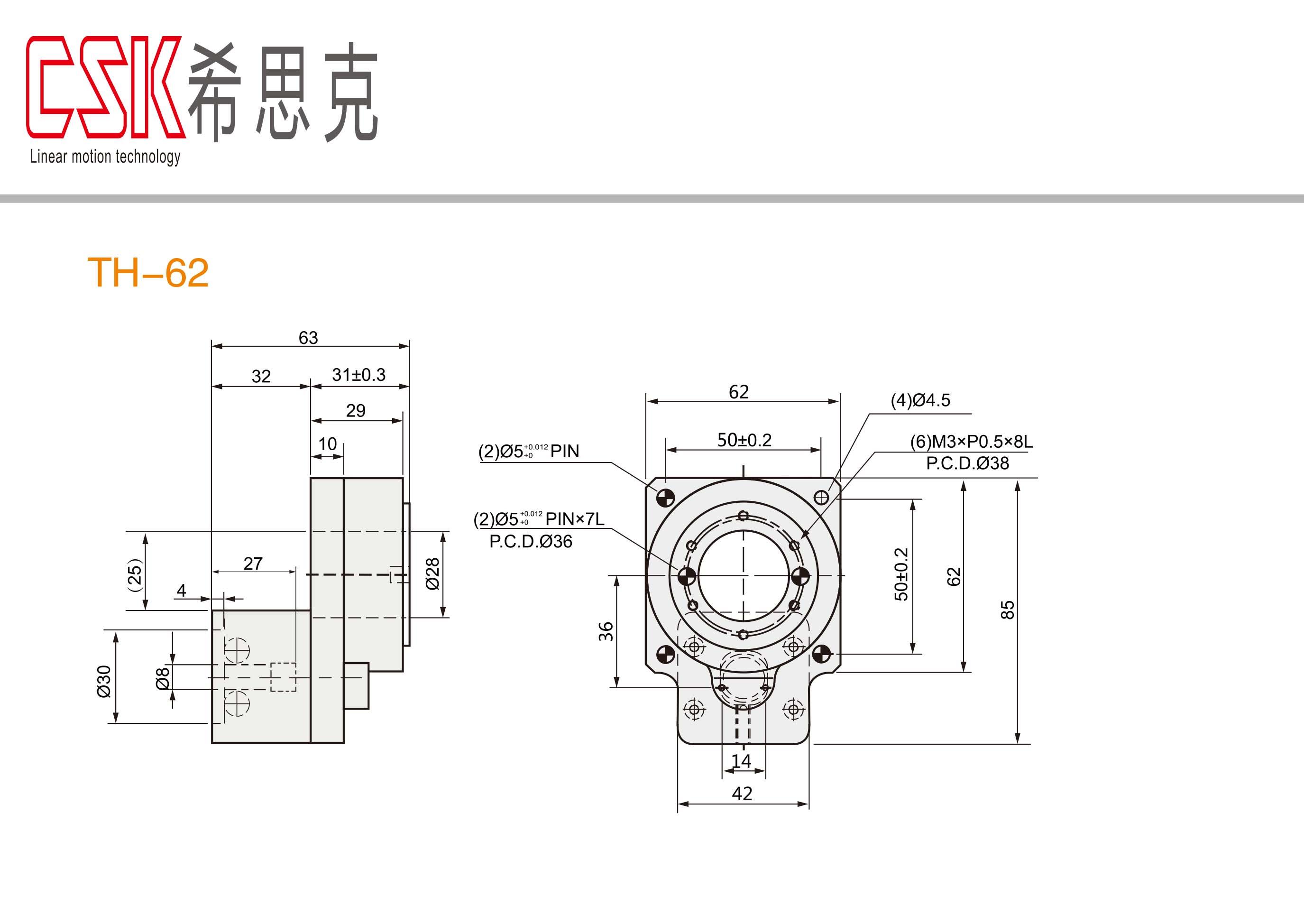中空旋转电机平台编码器结构图纸